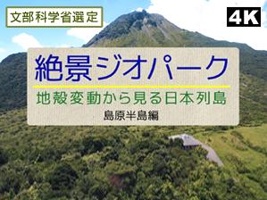 works_thm_gio-shimabara